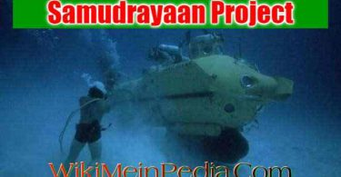 Samudrayaan project