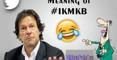 IKMKB Meaning Hindi
