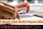 UP Board 12th Model Paper 2020