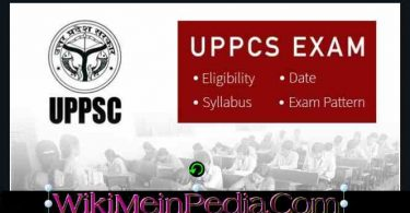 UP PSC MAINS PSC SYLLABUS