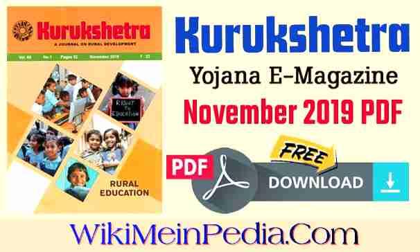 Kurukshetra Magazine November 2019 PDF English Free Download