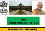 Indian Government Divisions And Departments Complete PDF Notes Download