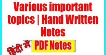 Various important topics | Hand Written Notes
