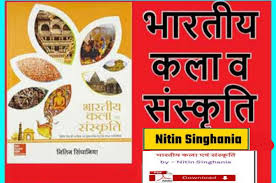 Indian art and culture in Hindi