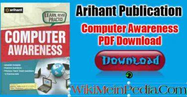 Arihant Computer Awareness PDF Downloadfor All CompetitiveExam