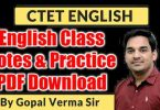 Gopal Verma Sir English Class notes & Practice PDF Download