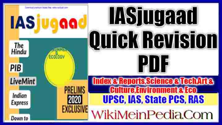 IASjugaad Quick Revision PDF