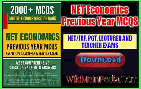 NET Economics Previous Year MCQS 2000+ MCQ Book PDF Download