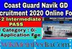 भारतीय तट रक्षक भर्ती Indian Coast Guard Recruitment 2020