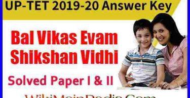 Bal Vikas Evam Shikshan Vidhi
