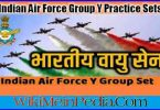 Indian Air Force Group Y Practice Sets Pdf Download Free