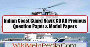 Indian Coast Guard Navik Previous Papers PDF Download