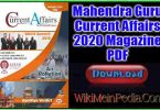 MICA Magazine January 2020