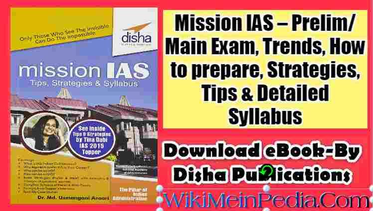 Mission IAS Book PDF By Disha Publication