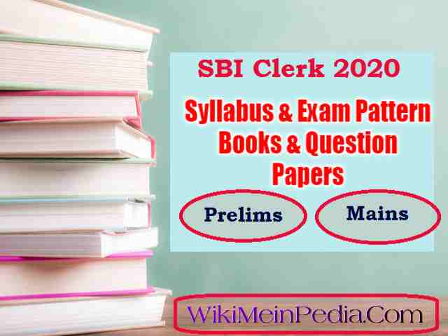 SBI Clerk Previous Year Question Papers PDF