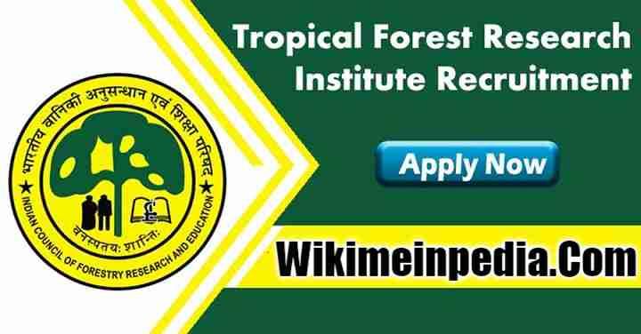 TFRI Recruitment ( vacancy ) 2020 उष्णकटिबंधीय वन अनुसंधान संस्थान