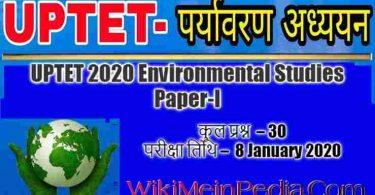 UPTET 2020 Environmental Studies Paper