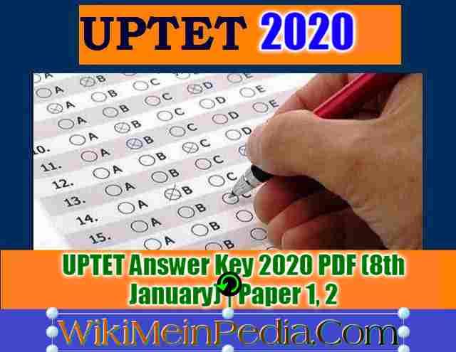 UPTET Answer Key 2020 PDF (8th January) | Paper 1, 2