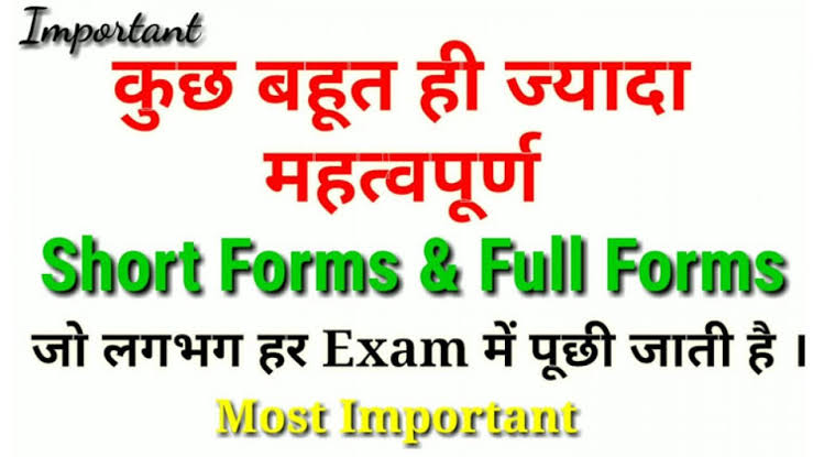 GK most Important Full Forms and Short Forms