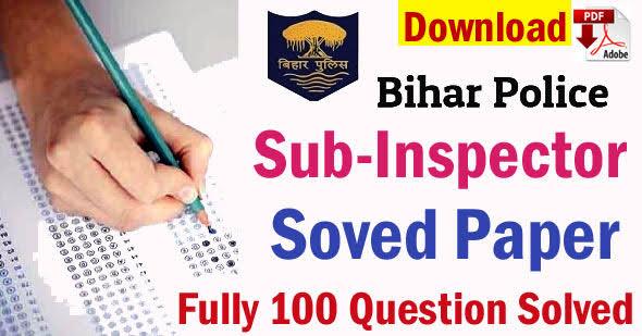 Bihar Police SI Exam 2019 Solved Paper PDF