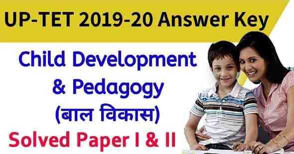 Child Development & Pedagogy