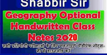 Geography Notes by Shabbir Sir 2020 free Download
