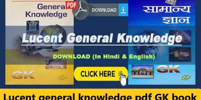 Download Latest All Books PDF Of Lucent Publication 2020 FREE