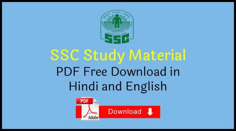 SSC Exam ESSAY Waiting Book Pdf in Hindi