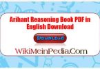 Arihant Reasoning Book PDF in English Download