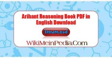 Arihant Reasoning Book PDF in English Download