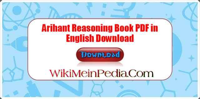 arihant reasoning books in hindi free download