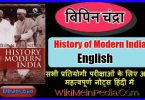 History of Modern India by Bipin Chandra In English PDF Download