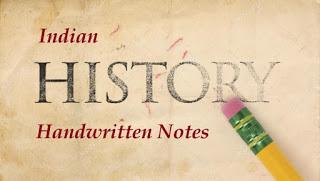 History Handwritten Notes In Hindi