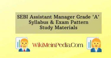 SEBI Officer Syllabus 2020 PDF Download | Exam Pattern