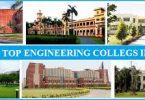 टॉप इंजीनियरिंग कालेज यूपी – Top Engineering Colleges in UP