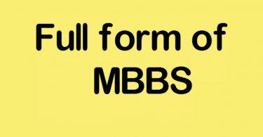 BBS Full Form – What Is The Full Form Of BBS-बीबीएस क्या है?