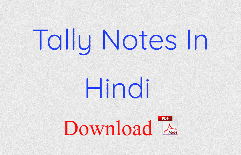 Tally Book Pdf in Hindi | Tally Notes in Hindi