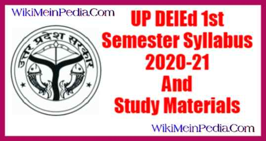 UP DElEd 1st Semester Syllabus 2020-21 And Books