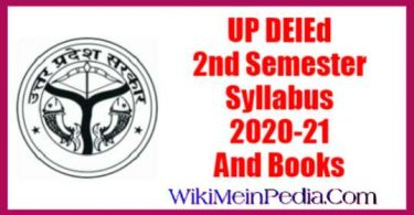 UP DElEd 2nd Semester Syllabus 2020-21 And Books