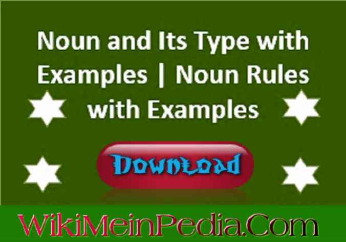 Noun किसे कहते है Types of Noun in Hindi and English with Definitions