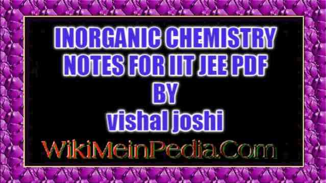 vishal joshi inorganic chemistry pdf